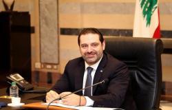 الحريري متفائل بإنجاز حكومته خلال يومين
