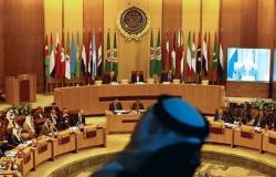 فلسطين | مسؤول كويتي: قمة خليجية في الرياض بحضور الجميع