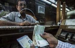 مصر تعلن تراجع عجز الموازنة