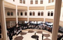 اليمن | جامعة صنعاء.. الحوثيون يفصلون 117 أكاديميا بتهمة التغيب
