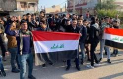 العراق | العراق.. إضراب العشرات من طلبة المدارس بسبب المناهج