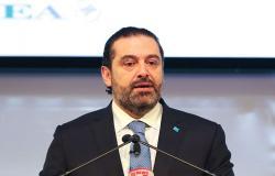 إطلاق تطبيق Local Job Market.. والحريري: لبنان فخور بمبدعيه