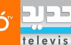 مفاجأة.. مذيعة أخبار من 'الجديد' الى 'OTV'!