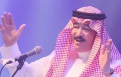 بعد غياب علي عبدالكريم يعود.. وإطلالة مرتقبة في حائل