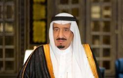 الخليح   قمة مكة تواكب الذكرى الـ50 لتأسيس منظمة التعاون الإسلامي