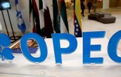 'أوبك'.. هل يخفض إجتماع فيينا انتاج النفط؟