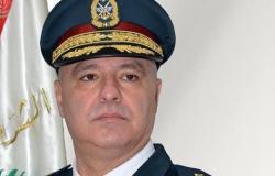 الخليح | قائد الجيش اللبناني إلى السعودية لتعزيز التعاون العسكري