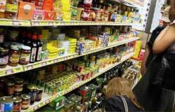 الإحصاء المركزي: إرتفاع أسعار الإستهلاك 0.12% في أيار
