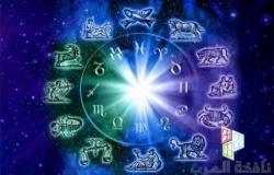 أبراج الخميس 20-06-2019 | توقعات علماء الفلك