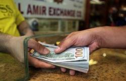 الأمن العام: للإبلاغ عن أي تلاعب بسعر صرف الدولار
