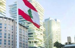 لبنان سدّد مستحقاته المالية