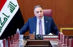 """الكاظمي يأمر بتوقيف جهات أمنية بعد """"هجوم بغداد"""""""