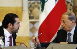 بعبدا للحريري: الحكومة لا تُشكَّل في العواصم الأجنبية