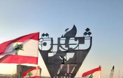 أمين عام الكتلة الوطنية بيار عيسى لـ «الأنباء»: لبنان مُحتل من الداخل