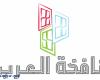 المشروع العربي والتحديات الكبرى