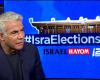 رئيس حزب إسرائيلى: علينا انتظار زعيم فلسطينى يمتلك رؤية أنور السادات
