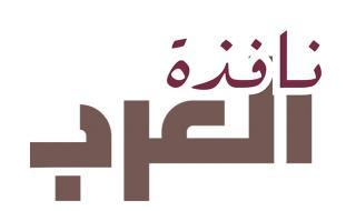 محفوض: تأزيم نصرالله لعلاقات لبنان الخارجية يستلزم موقفاً رسمياً